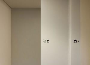 Office interior by Tsubasa Iwahashi_18