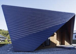 origami house_15