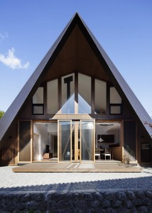 origami house_19